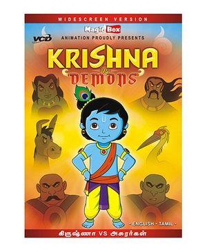 Krishna Vs Demons VCD - English And Tamil