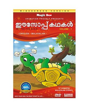 Aesop's Fables DVD Volume 1 - Malayalam