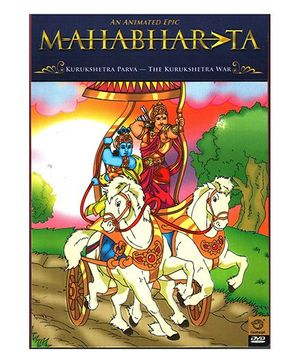 Sony DVD Mahabharata Volume 5 - English
