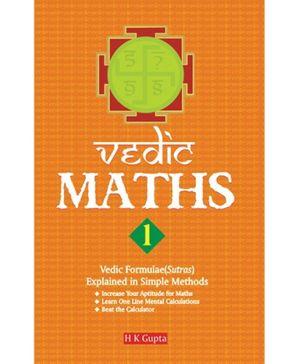 Vedic Maths 1