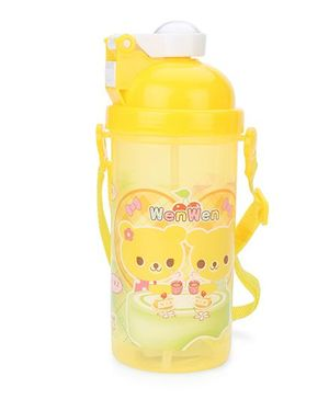 Sipper Bottle With Push Button Lid Teddy Print Yellow - 500 ml