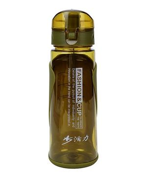 Translucent Bottle With Detachable Strap And Cup Yellow - 700 ml