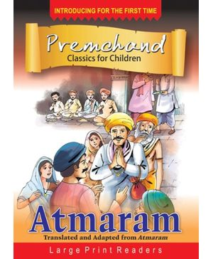 Premchand Classics - Atmaram
