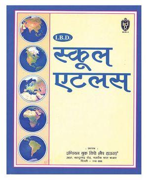 I.B.D School Atlas - Hindi