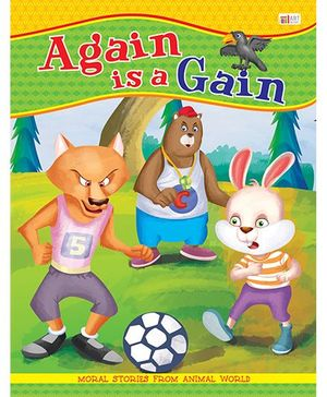 Again is a Gain - English