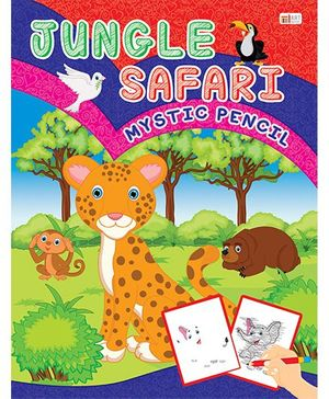 Jungle Safari Drawing Book - English
