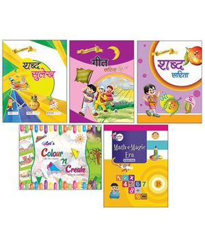 Bansal Publishers Crunchy Pack Part B - Hindi & English