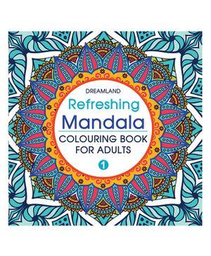 Refreshing Mandala Coloring Book for Adults Book 1 - English & Hindi