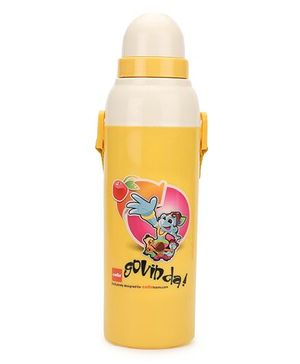 Cello Homeware Insulated Water Bottle Yellow - 600 ml