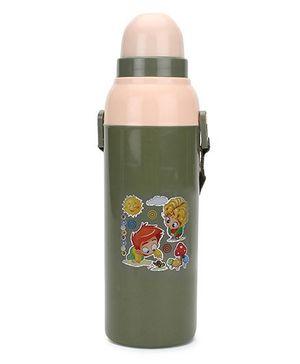 Cello Homeware Cool Wiz Sipper Boy and Girl Print Green Water Bottle - 600 ml