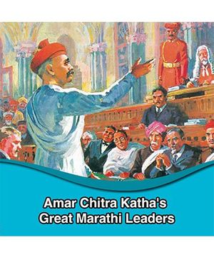 Amar Chitra Katha's Great Marathi Leaders - Marathi