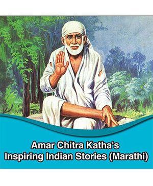Amar Chitra Katha's Inspiring Indian Stories - Marathi