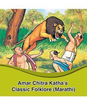 Amar Chitra Katha's Classic Folklore - Marathi