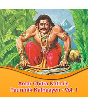 Amar Chitra Katha's Pauranik Kathaayen Volume 1 - Hindi