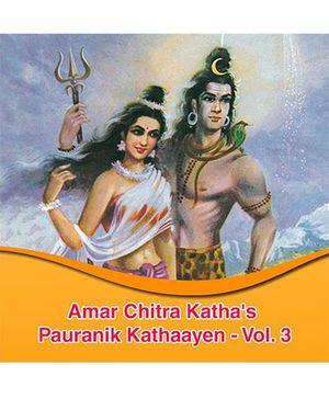 Amar Chitra Katha's Pauranik Kathaayein Volume 3 - Hindi