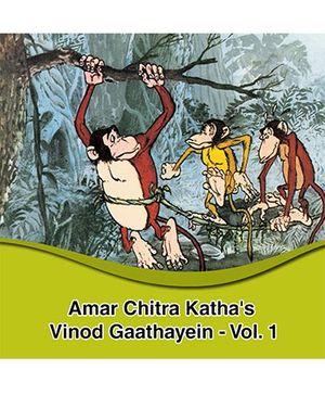 Amar Chitra Katha Vinod Gaathayein Volume 1 - Hindi