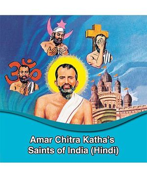 Amar Chitra Katha Saints of India - Hindi