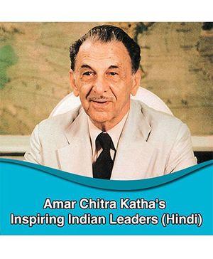 Amar Chitra Katha Inspiring Indian Leaders - Hindi