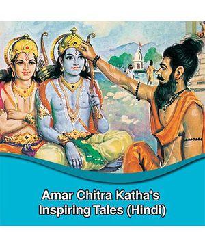 Amar Chitra Katha Inspiring Tales - Hindi