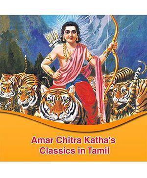 Amar Chitra Katha Timeless Tales of Wisdom Volume 1 - Malayalam