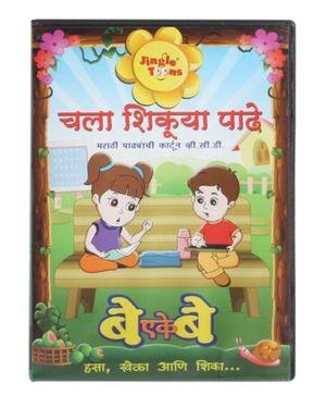 Jingle Toons - Chala Shikuya Paadhe