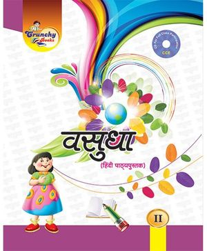 Vasudha 2 - Hindi