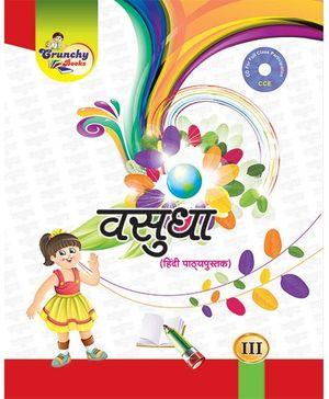 Vasudha 3 - Hindi