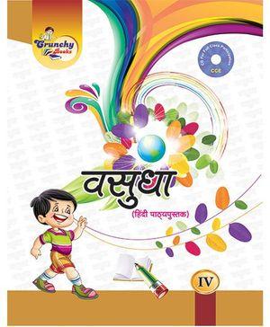 Vasudha 4 - Hindi