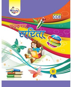 Vyakaran Sarita 2 - Hindi