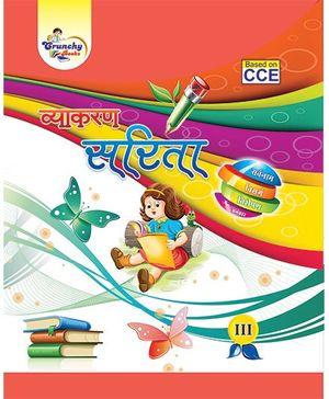 Vyakaran Sarita 3 - Hindi