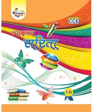 Vyakaran Sarita 7 - Hindi
