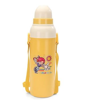 Cello Homeware Cool Wiz Insulated Water Bottle Super Ball Print Yellow - 600 ml Approx