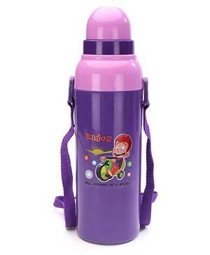 Cello Homeware Cool Wiz Insulated Water Bottle Enjoy Print Purple - 600 ml Approx