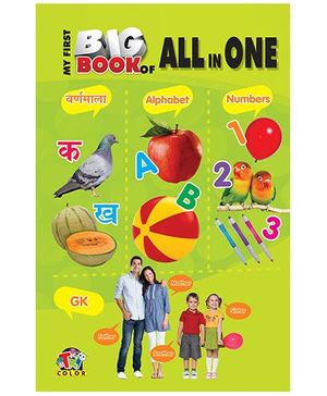 My First Big Book All in one - English