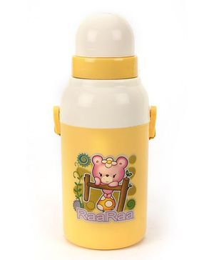 Cello Homeware Insulated Cool Wiz Bottle Yellow - 400 ml