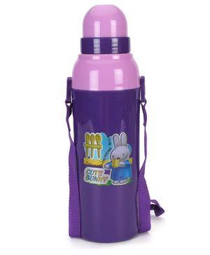 Cello Homeware Cool Wiz Insultated Sipper Water Bottle Purple - 600 ml