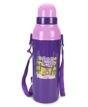 Cello Homeware Cool Wiz Insultated Sipper Water Bottle Purple - 600 ml