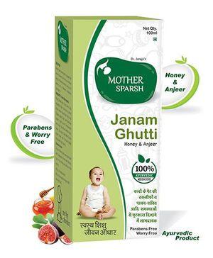 Mother Sparsh Ayurvedic Janam Ghutti - 100 ml