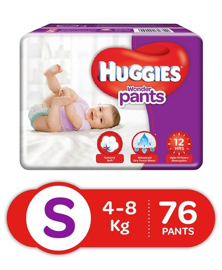 Huggies Wonder Pants S Diapers (76 Pieces)