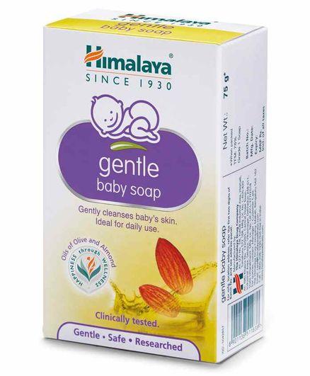 Himalaya Gentle Baby Soap, 75 gm
