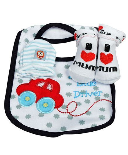 Babies Bloom Gift Set Car Design Set of 3 - Red White