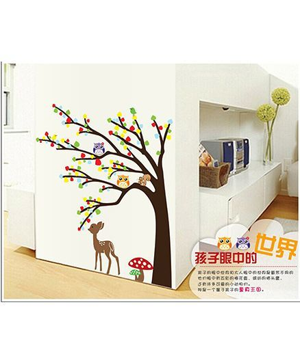 Oren Empower Animal & Tree Pvc Vinyl Wall Sticker - Multicolour