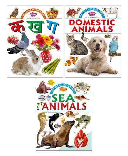 Sawan My First Board Book Series Ka Kha Ga Domestic Animals Sea Animals Set of 3 - English Hindi