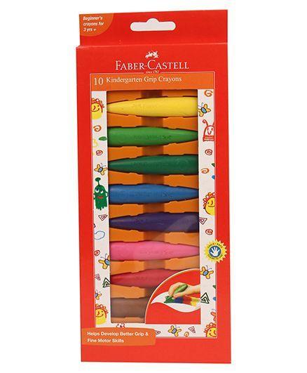Faber Castell Kindergarten Grip Crayons Pack of 10 (Assorted)