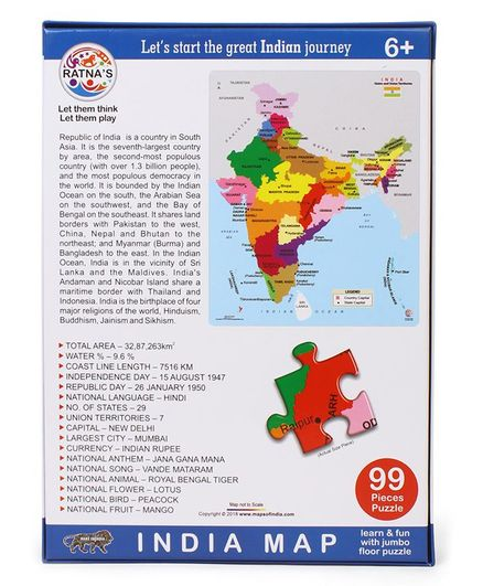 Ratnas India Map Jigsaw Pack of 99 Multicolour Online India, Buy ...