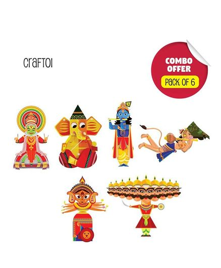 Birthday Presents Same Day Delivery Best Of Next Toiing Craftoi 3d Diy Paper Craft Indian Festivals Gift Bo Pack 6
