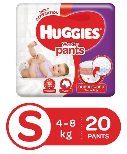 Huggies Wonder Pants Style S Diapers (20 Pieces)