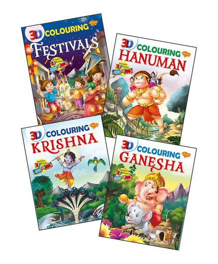Sawan 3D Colouring Book Set of 4 English Online in India, Buy at Best ...