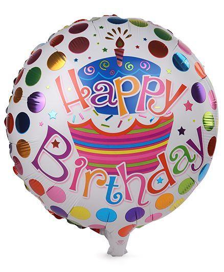 B Vishal Happy Birthday Helium Balloon - Multi Colour