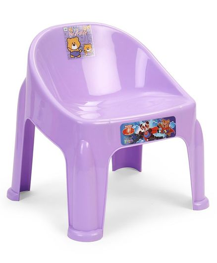 Ratnas Plastic Chair Happy Funny Print - Purple